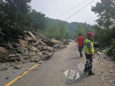 北京平谷发生山体滑坡?网传信息及视频都是谣言!