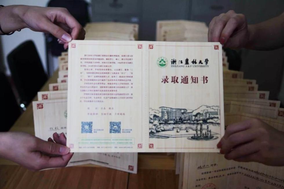 陕西师范大学     北京林业大学     西北工业大学     长安大学图片