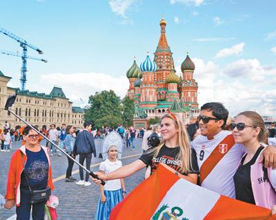 世界杯助力俄罗斯提振经济 基建投资增长旅游消费火爆
