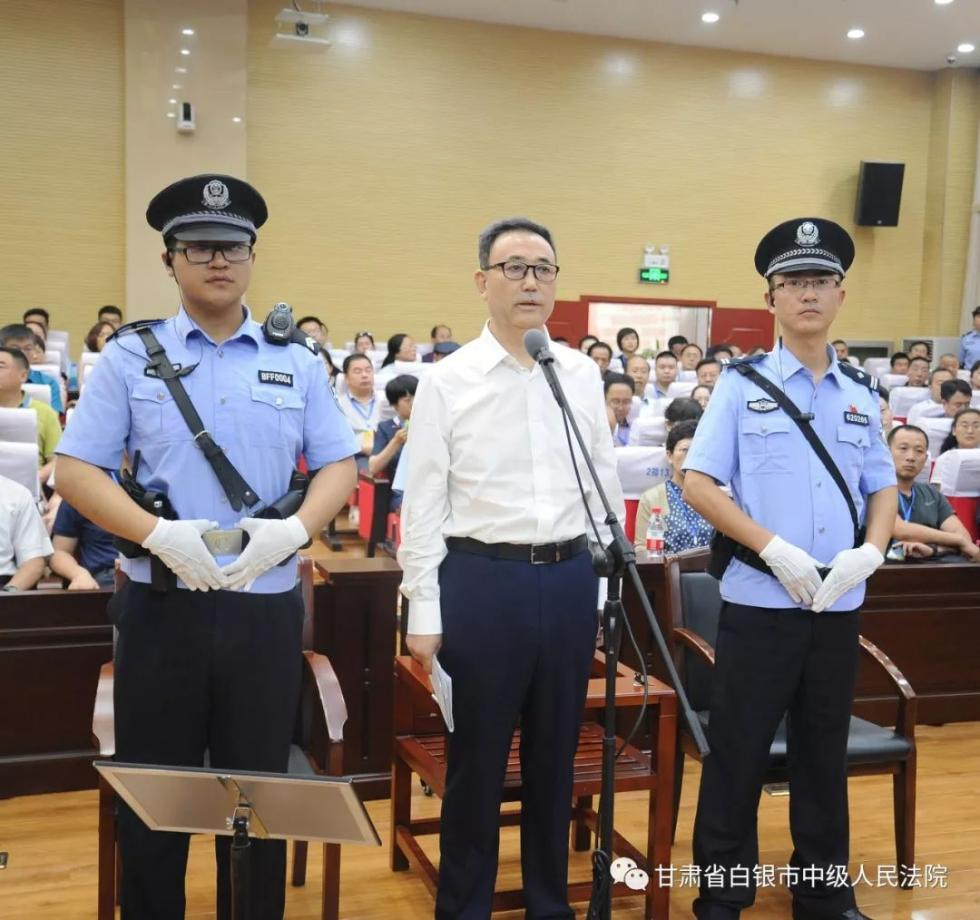 兰州市原市长栾克军受贿案开庭审理 将择期宣判