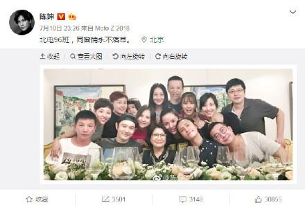 陈坤晒北电96级表演班同学的聚会照揭明星珍贵毕业照