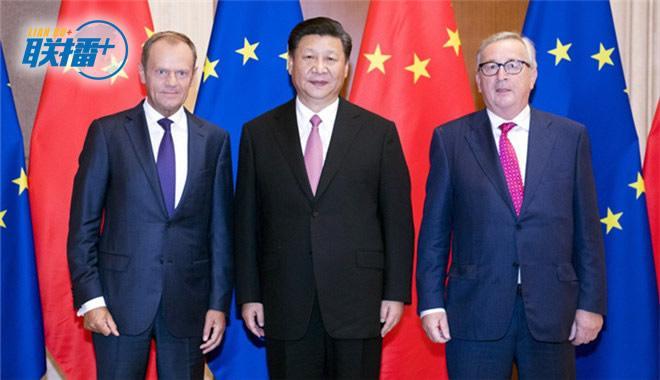 """习近平""""四大伙伴关系""""推动中欧合作共赢"""