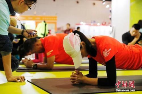 《全民健身指南》发布 快对照查查你健身对了吗?