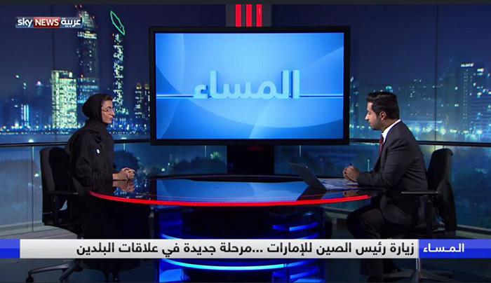 阿联酋各界高度关注习近平主席访问期待两国更紧密合作
