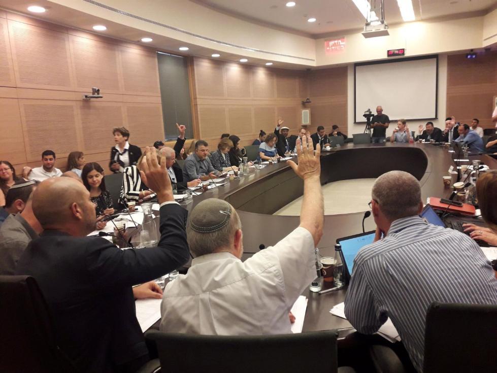 以色列通过争议法案 鼓励建立只有犹太人的社区