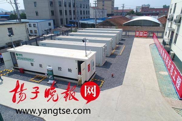 国内规模最大电池储能电站江苏投运:就像一个超大容量充电宝
