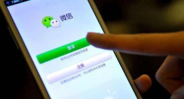 广东南沙法院新规试行:微信QQ聊天记录也可作举证关键证据