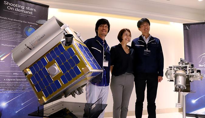 """日本ALE公司拟今年底发射卫星 2020年打造""""人工流星雨"""""""