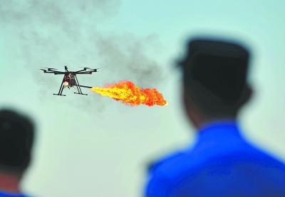 无人机灭火救人抓炸弹擒凶徒 比武演练堪比大片