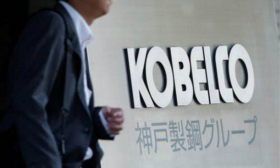 日本东京地检就数据篡改问题起诉神户制钢所