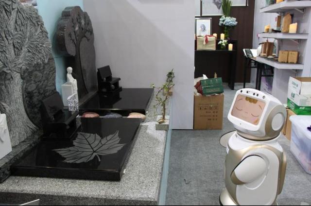 外媒:殡葬市场太火爆中国公司要用AI主持葬礼