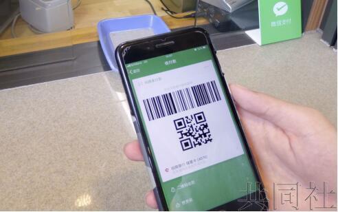 携手腾讯 日本富士急集团将全面引进微信支付