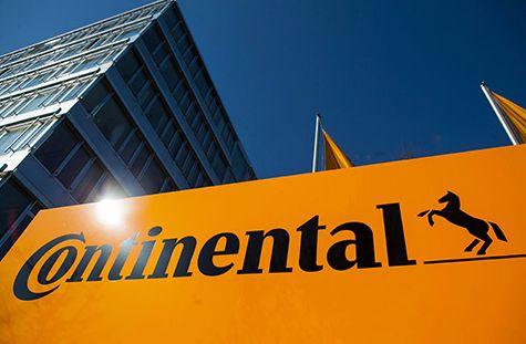 德国大陆集团宣布将剥离动力总成业务并寻求IPO