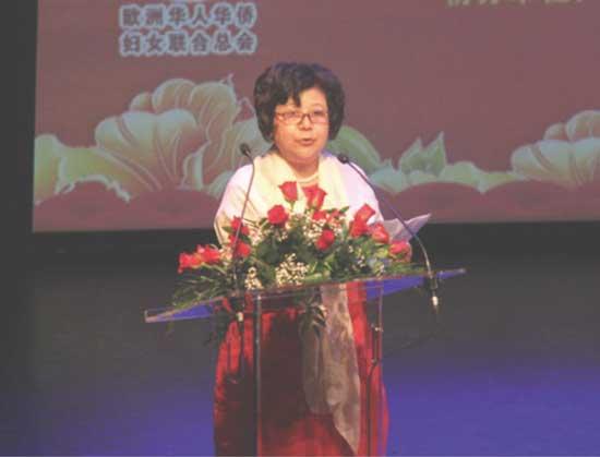 欧洲华人华侨妇女联合总会第七届理事会就职典礼成功举行 王少媚女士荣任主席
