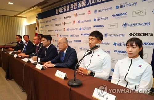 亚运会临近,韩朝皮划艇联队或于下周起在韩合训备战