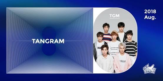 """香蕉娱乐首支男团将以""""TANGRAM""""正式出道 华语乐坛增添新生力量"""