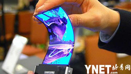 三星首款可折叠手机曝光 或于2019年初发布