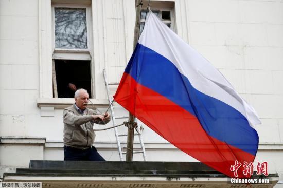英媒称俄前特工案嫌犯来自俄方 俄称望得到信息