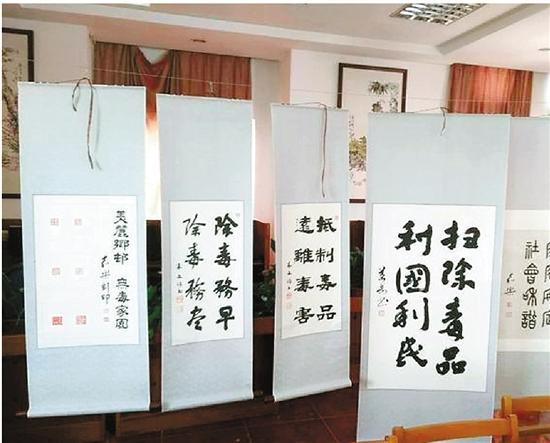 """西塘举办 """"美丽乡村·无毒家园""""禁毒书画展"""