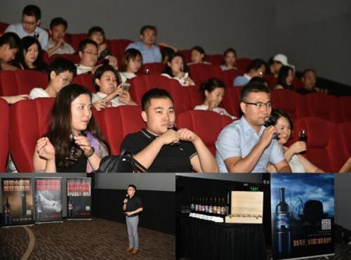 红酒配电影 张裕解百纳&《邪不压正》观影品鉴会刷新观影体验