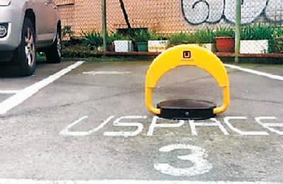 """台北:""""共享停车""""风吹起"""