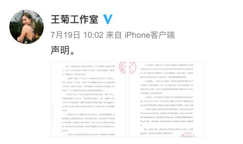 公司没有天猫优惠券qq群代理在比赛中支持王菊?英模总裁的回应打了多少网友的脸
