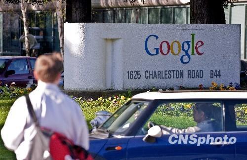 """谷歌诞生前,人类是如何解答各种""""任性""""提问的?"""