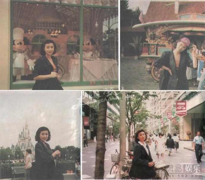 29年前旧照曝光 梁朝伟刘嘉玲同游迪士尼