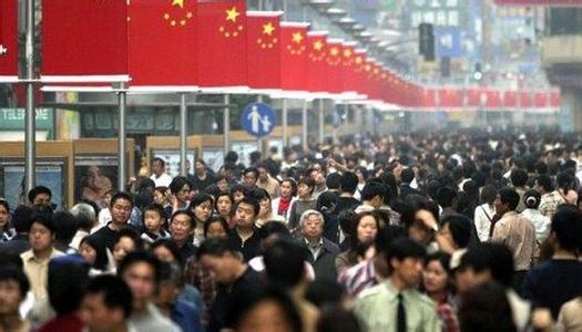 英媒:中国二线城市竞相增加人口