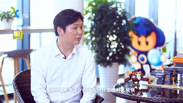 谭雁峰:盛大纯游戏领域第一 未来将聚焦三大核心
