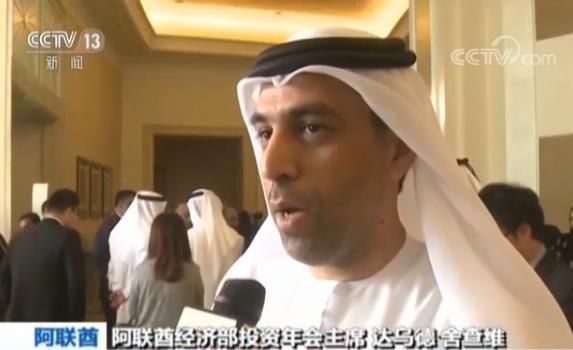 阿联酋商界人士:习主席此访非常重要 阿中合作前景更广阔