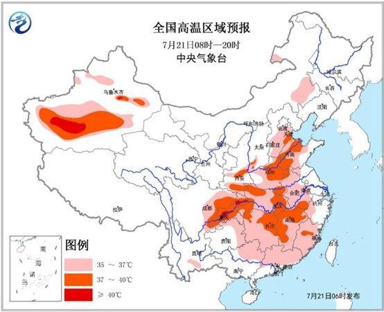 连续高温黄色预警 重庆等11省市区局地仍达40℃