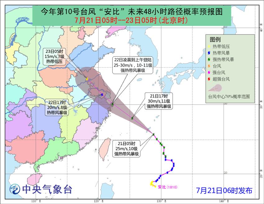 """台风""""安比""""将影响东部沿海 江浙沪等地有大暴雨"""
