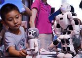 青岛举行2018中国国际消费电子博览会