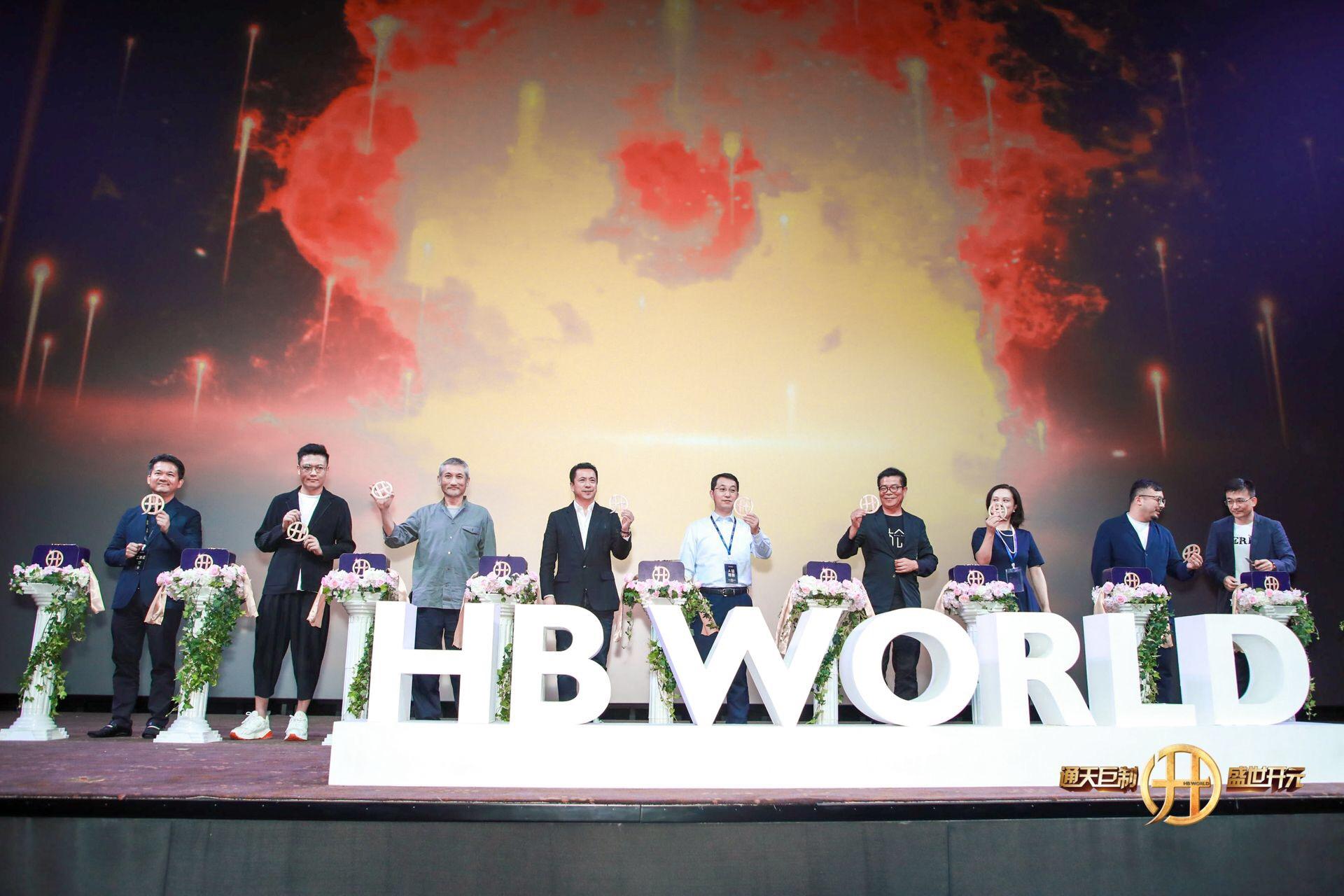 华谊兄弟电影世界(苏州)开园 沉浸式体验再造光影世界