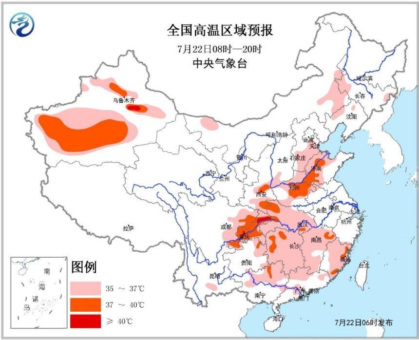 高温黄色预警:四川重庆等局地最高气温可达40度