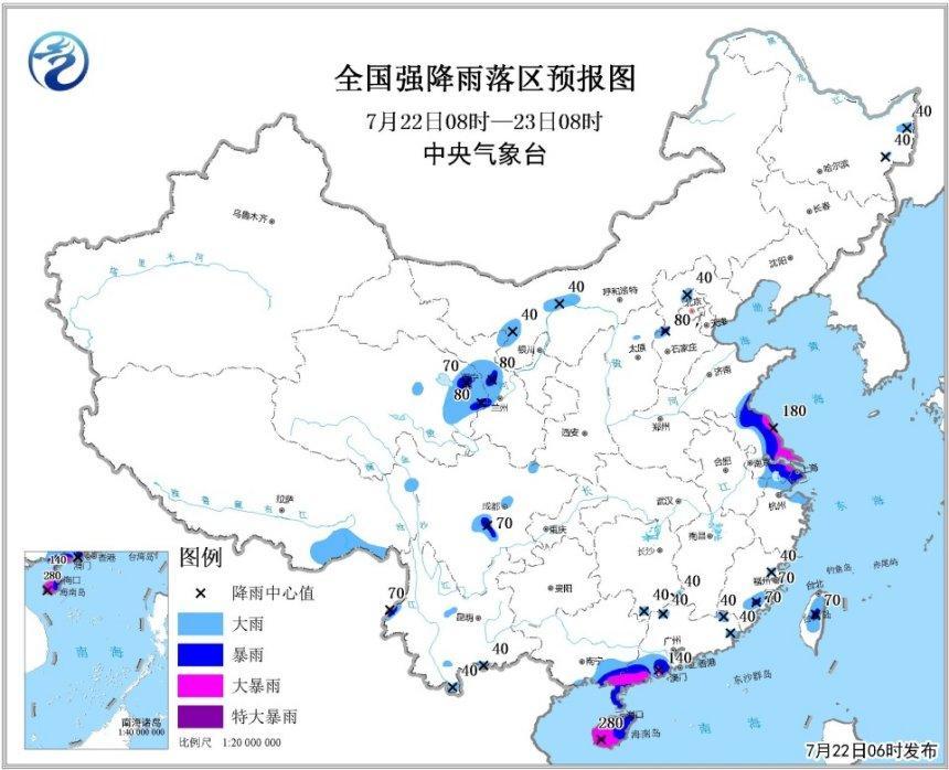 暴雨黄色预警:上海江苏海南广东等局地有特大暴雨