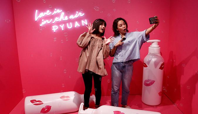 日本为女性打造专属博物馆 专供妹子拍照晒圈