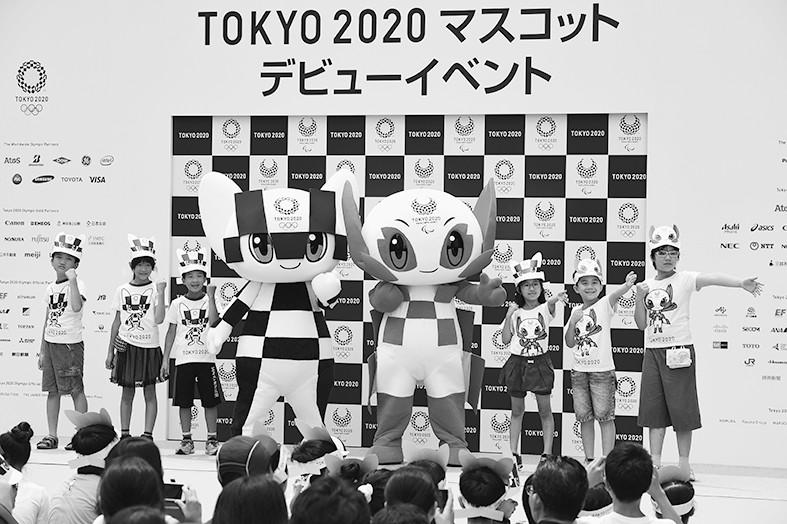 东京奥运会吉祥物面世