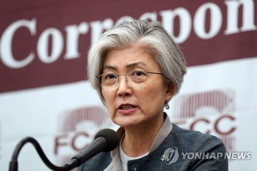 韩外长:不应放松对朝制裁但需设例外让韩国推进韩朝交流项目