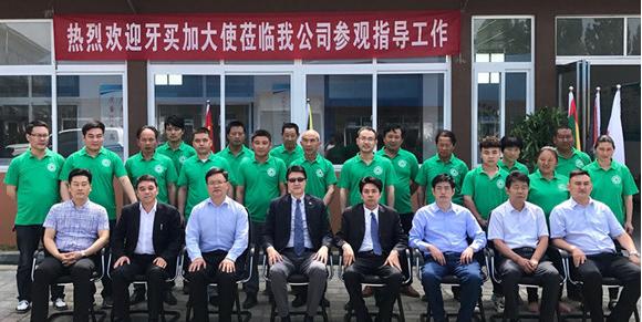 中华文化与健康国际交流项目首站落户牙买加
