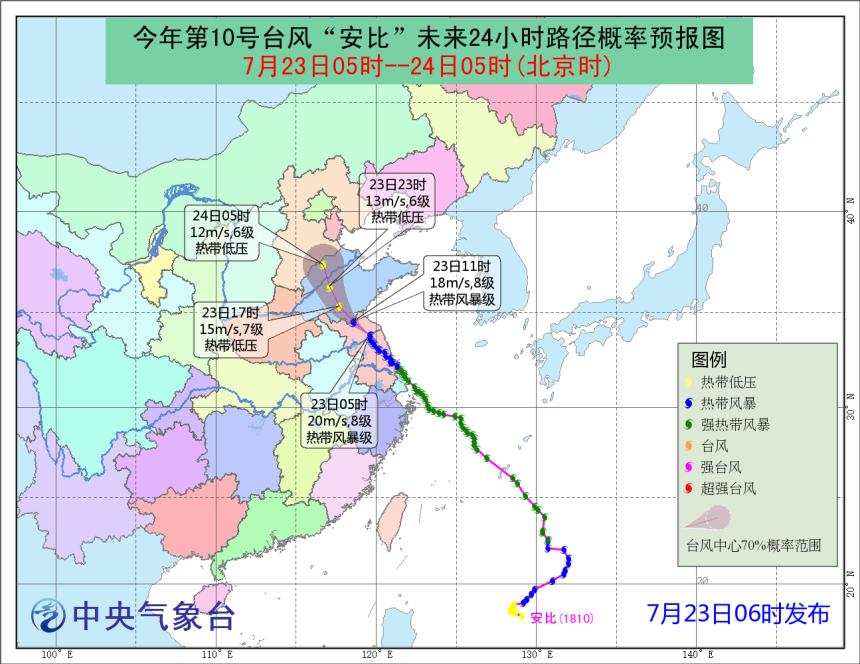 """台风""""安比""""今日中午前后移入山东"""