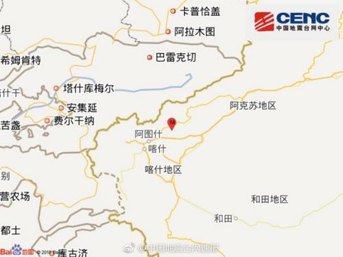 新疆阿图什市发生3.4级地震 震源深度12千米