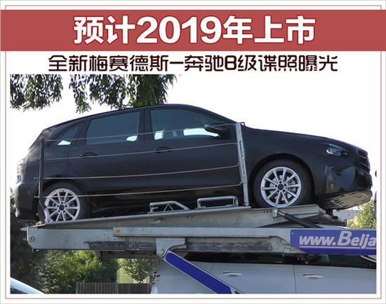 全新梅赛德斯-奔驰B级谍照曝光 2019年上市