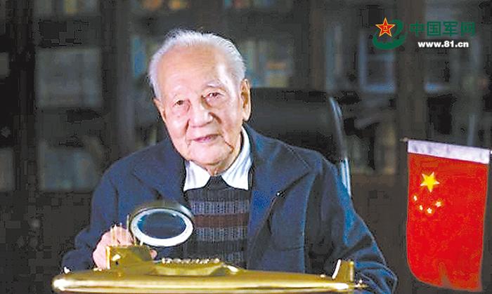 第一代核潜艇总师黄旭华:报国心永远不会退役