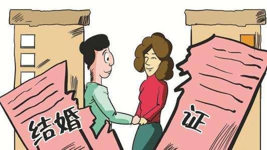 广东:多次离婚者不能提取住房公积金