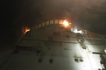 意大利火山号军舰起火 这名起的真是……