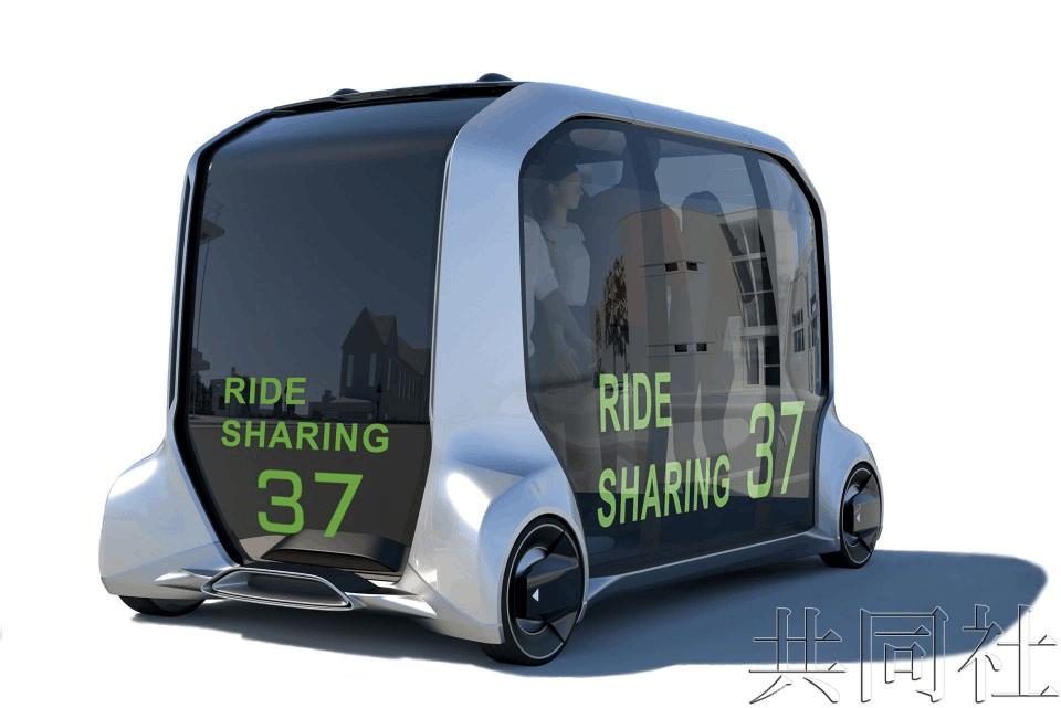 东京奥运期间丰田将提供自动驾驶汽车运送选手