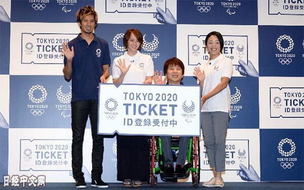 东京奥运会票价设定有日本特色 最贵的是开闭幕式