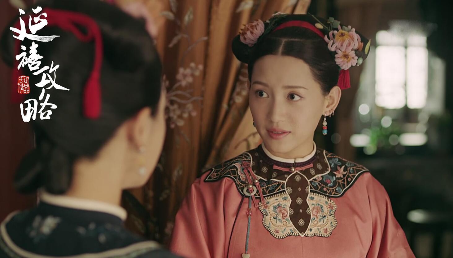 """苏青《延禧攻略》热播 """"小棉袄""""尔晴满眼都是爱"""